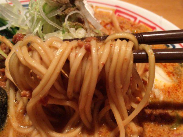 『担々麺』|麺ハウス こもれ美