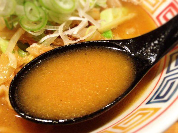 『味噌ラーメン』|麺ハウス こもれ美