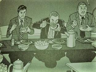 番外『冷たい肉そば』|港屋2