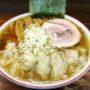 『ワンタン麺』|長町ラーメン