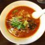 『担々麺』|担々麺専門 麺香 れんげ