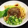 『汁なし担々麺』|『麺屋熊胆(ゆうたん)』