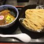 番外編『濃厚つけめん』|松戸富田麺絆